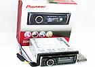 Магнитола DVD автомобильная USB+SD+AUX+FM Pioneer DEH 8400UBG многофункциональная, фото 4