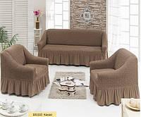 Чехлы на диван и 2 кресла Универсальные натяжные в ассорт.
