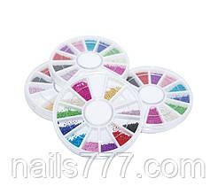 Пластиковые разноцветные буленки в карусели