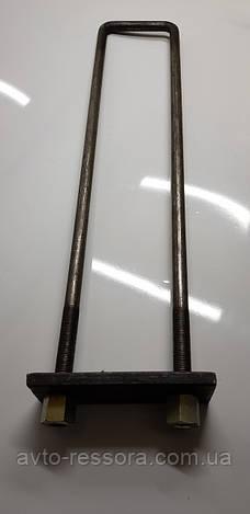 Стремянка кузовная универсальная Н-400 (рамная) + пластина + гайка
