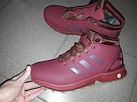 aa20954bff4b Adidas ботинки 41-46 зима зимние мех нат кожа термо высокие кроссовки
