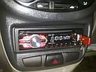 В машину магнитола pioneer DEH-1400UB - автомагнитола DVD/CD/MP3+USB+Sd+MMC съемная панель, фото 3