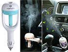 Автомобильный увлажнитель-очиститель воздуха ( 3 в 1) спрей, пахучка увлажнитель в машину, фото 4