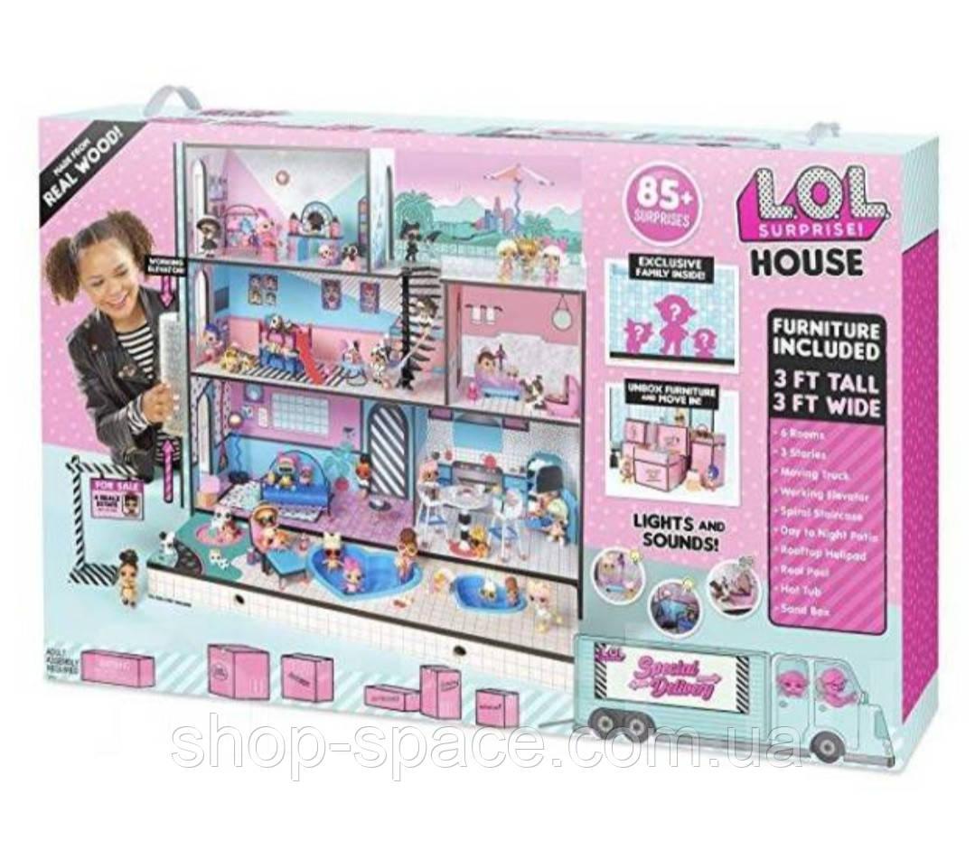 LOL Surprise House, Дом для кукол ЛОЛ Сюрприз