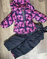 Комбенизон +куртка на меховой  подкладке   для девочек.  1/5 лет
