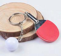 Брелок в виде ракетки с шариком для настольного тенниса пинг-понга SKU0000994, фото 1