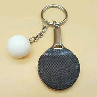 Брелок в виде ракетки с шариком для настольного тенниса пинг-понга ЧЕРНЫЙ SKU0000994, фото 1