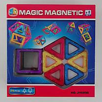 Конструктор Магнитный 14 дет. В коробке JH6898