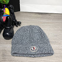 Мужская зимняя серая шапка Moncler Winter Hat Tuft Knitted Gray