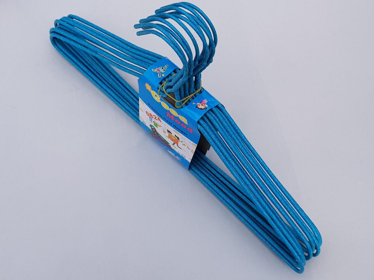 Плечики вешалки  тремпеля проволока в порошковой покраске голубого цвета, длина 39,5 см, в упаковке 10 штук