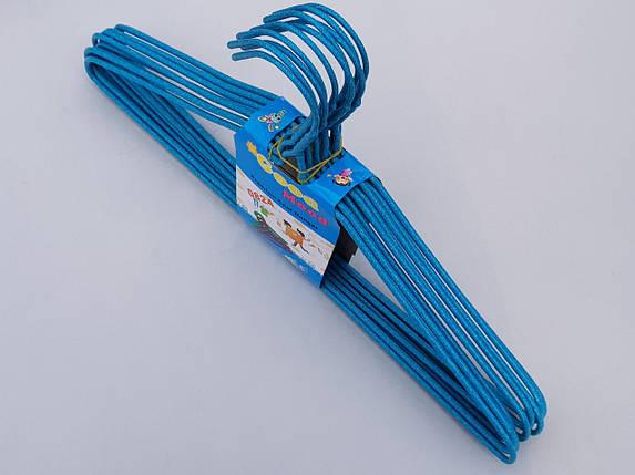 Плечики вешалки  тремпеля проволока в порошковой покраске голубого цвета, длина 39,5 см, в упаковке 10 штук, фото 2