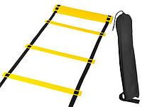 Координаційна драбинка для тренування, Лестница для футбола, координационная лестница 6 метрів, фото 1