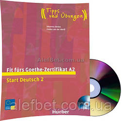 Немецкий язык / Подготовка к экзамену: Fit furs Goethe Zertifikat A2+CD / Hueber