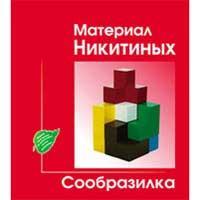 Развивающая игра Сообразилка - по методике Никитиных