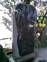 """Ритуальный памятник """"Ива"""" с подставкой - для одного человека"""