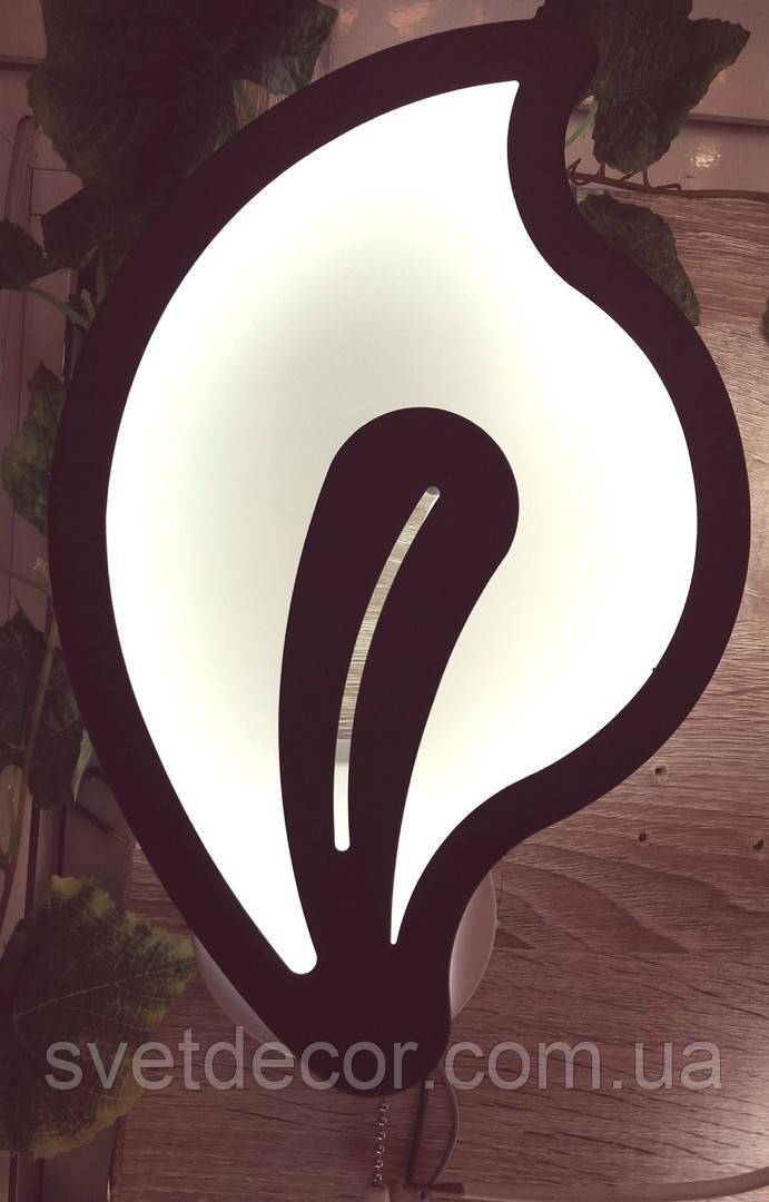 Бра светодиодное настенный LED светильник 12W 8093/1 BK черный