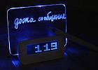 Светодиодные часы с доской для записей, фото 9