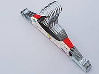 Плечики вешалки тремпеля металлические хромированные с вырезами, длина 40,5 см, в упаковке 10 штук