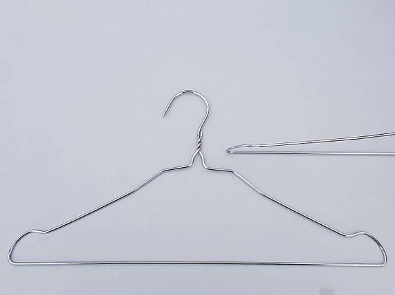 Плечики вешалки тремпеля металлические хромированные с вырезами, длина 40,5 см, в упаковке 10 штук, фото 2