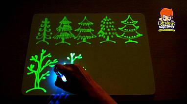 Набор для рисования Рисуй светом А4, творческий набор, развивающая игрушка, фото 2