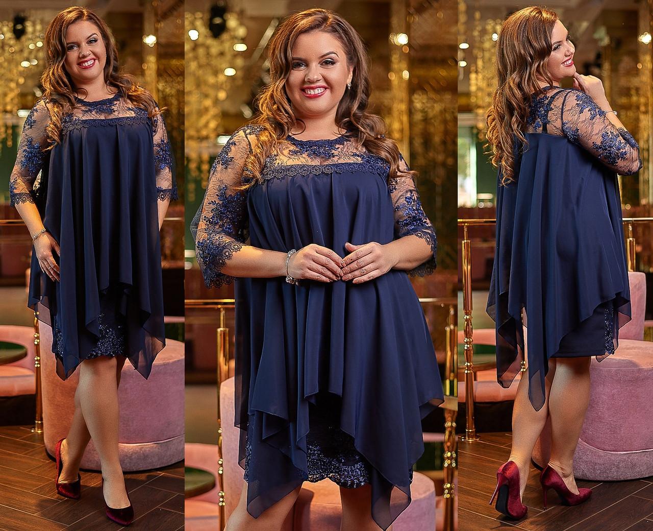 eb5e936add38471 Женское вечернее короткое платье в больших размерах 03895