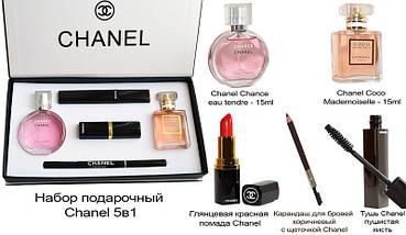Подарочный набор парфюмерии Chanel 5 в 1, набор духов Шанель, набор косметики Шанель реплика, фото 2
