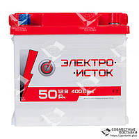 Аккумулятор Электроисток 50 А.З.Е. с круглыми клеммами | R, EN400 (Европа)