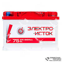 Аккумулятор Электроисток 75 А.З.Е. с круглыми клеммами | R, EN640 (Европа)
