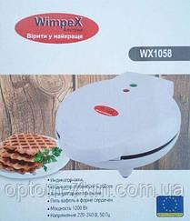 Вафельниця Wimpex WX-1058 1200 W