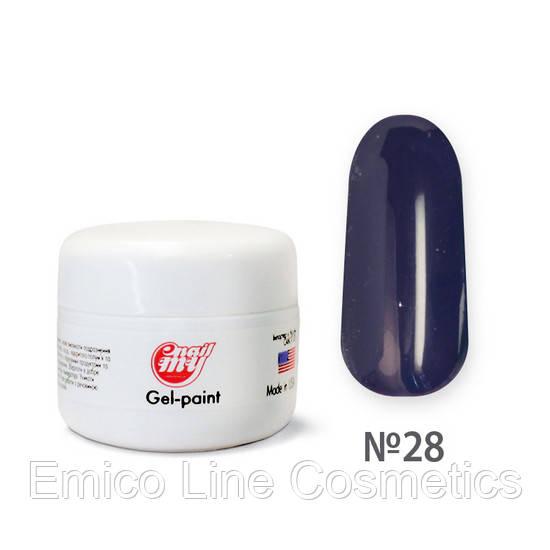 Гель-краска без липкого слоя My Nail, 5 грамм. №28, (сине-фиолетовый)