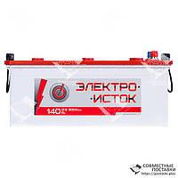 Аккумулятор Электроисток 140 А.З.Е. с круглыми клеммами | R, EN900 (Европа)