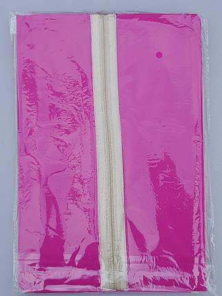 Чехол для хранения и упаковки одежды  на молнии флизелиновый  розового цвета. Размер 60 см*90 см., фото 2