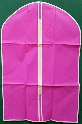 Чохол для зберігання і упаковки одягу на блискавці флізеліновий рожевого кольору. Розмір 60 см*90 див., фото 2