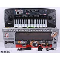 Многофункциональный детский синтезатор, пианино