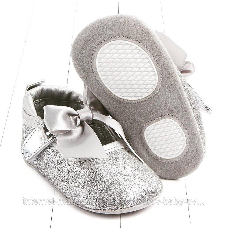 0af25bfa5 Детские нарядные серебрянные пинетки туфельки для девочки на первый годик,  крестины - ИНТЕРНЕТ-МАГАЗИН