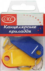 Бирки для ключей цветные 6 шт в упаковке