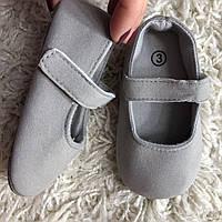 Детские нарядные пинетки слипоны, сандалики для новорожденной девочки на 3, 6, 9, 12, 18 месяцев, фото 1