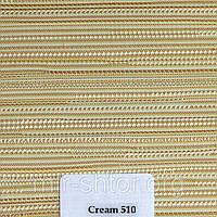 Готовые рулонные шторы 875*1500 Ткань Джут Крем 510 (Jute)