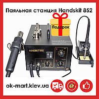 Паяльная станция HandsKit 852 термофен и паяльник 2 в 1 (EXtools) компрессорная