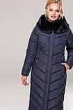 Женское зимнее длинное пальто Амаретта,  размеры 54 - 64, Новая коллекция  NUI VERY,, фото 5