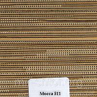 Готовые рулонные шторы 350*1500 Ткань Джут Мокко 511 (Jute)