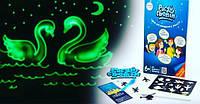 Творческий набор Рисуй светом формат А3, Детский интерактивный набор для рисования в темноте, фото 1