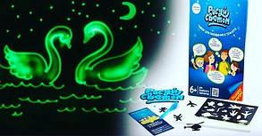 Творчий набір Малюй світлом формат А3, Дитячий інтерактивний набір для малювання в темряві