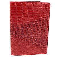 Кожаная обложка на паспорт Lika (красная крокодиловая)