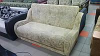 Диван-малютка б/у, небольшой диван б/у, фото 1