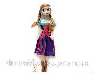 Лялька Beatrice Ганна (Холодне седце) 46 см
