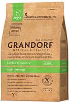 Grandorf Lamb & Rice Mini, 1 кг