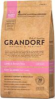Grandorf Lamb & Rice Puppy, 1 кг