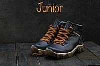 ac5d539bf6ea Зимняя детская и подростковая обувь Columbia в Украине. Сравнить ...