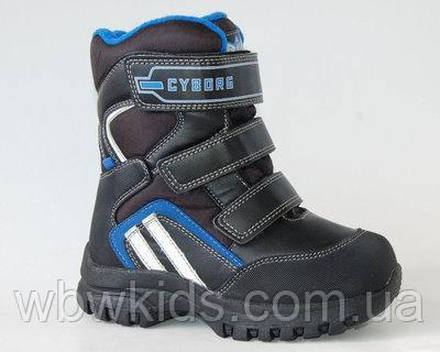 Термочобітки B G чорно-сині RAY165-216 р.30  продажа 9c4aae2777296
